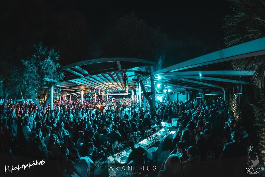Photo of Akanthus Summer Club